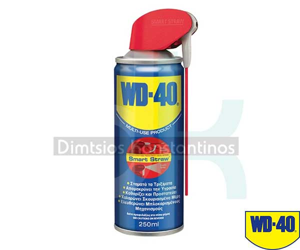 WD40_Smart_Straw_Can